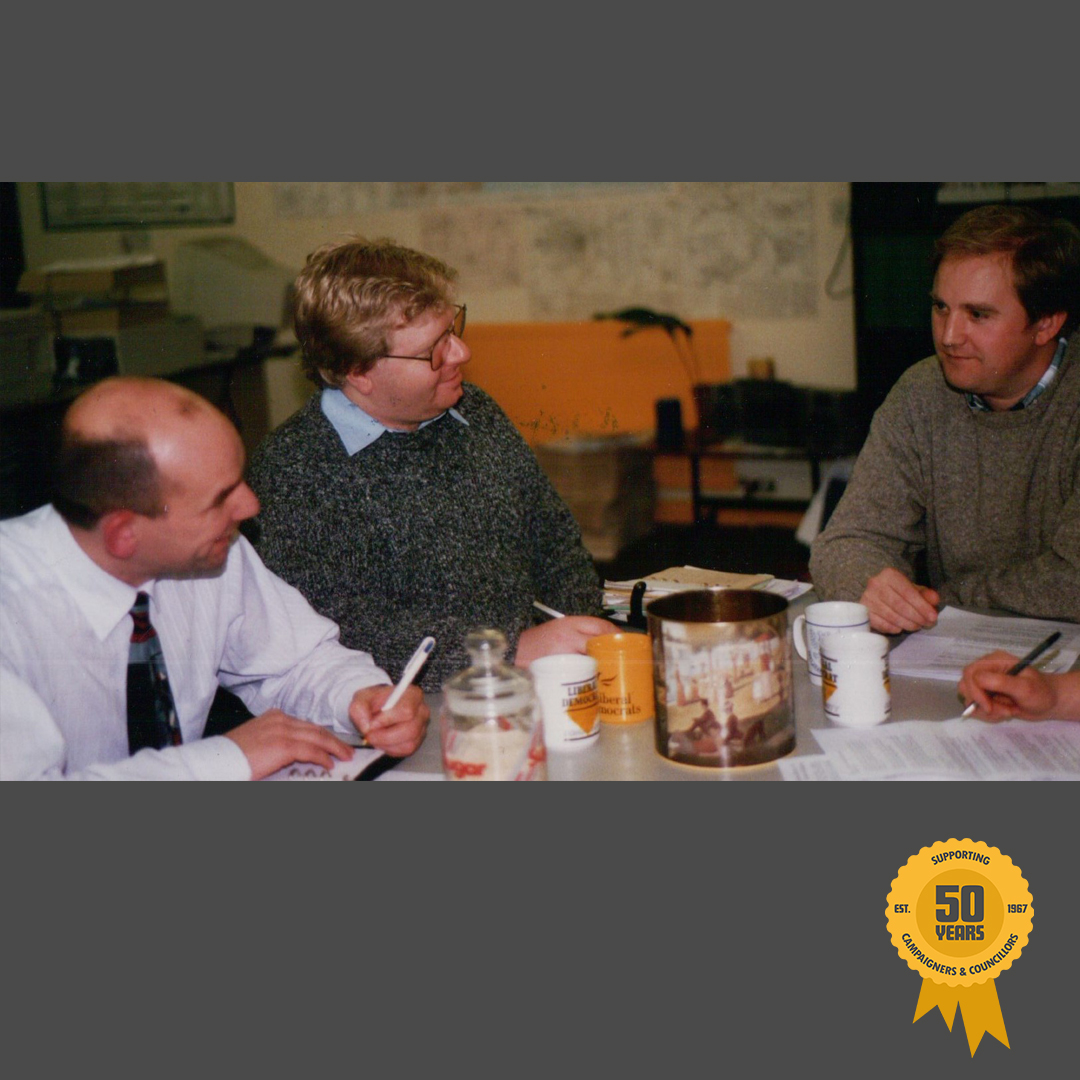 A mid-90s ASLDC committee meeting